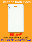 "Durable Vertical Photo Badge Holder: 2 1/4""(W)x 3 3/4""(H) Credit Card Size BH-310V/Bag-of-100Pcs"