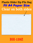 Big Plastic Zip Bags Fit A4 Size Paper, Document or Clothing BH-139Z/Per-Piece