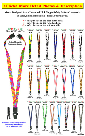 "5/8"" Airport Lanyards For Airport Staffs, Airline Pilots,  Flight Attendants & Agents"