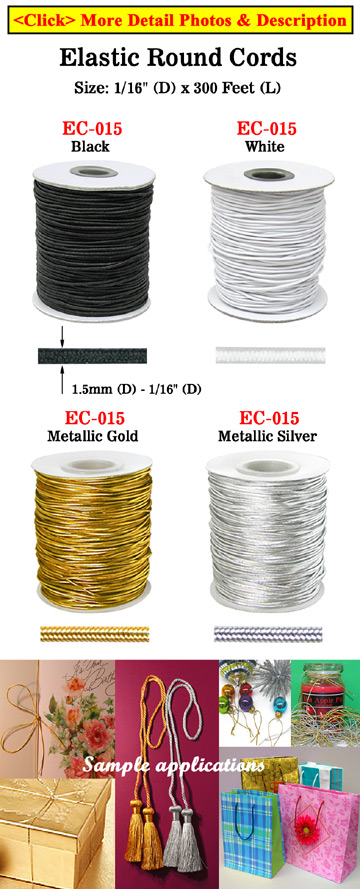 "Thin Elastic Cords: Stretchy Cords By The Spool (Roll) / 300 ft - 1/16"" (D)"