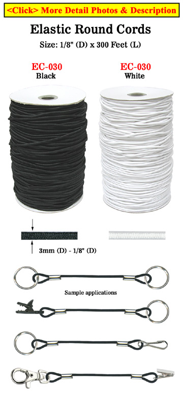 "Small Sample Order: Thick Elastic Round Cords: By The Foot - 1/8"" (D)"