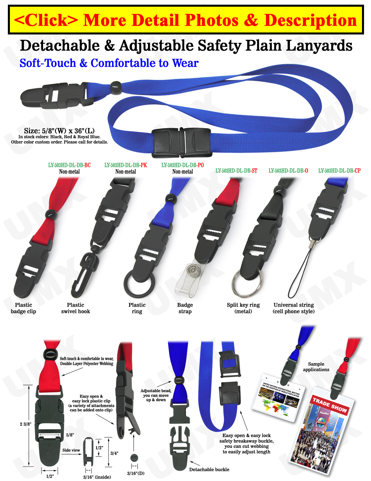 "5/8"" Adjustable & Detachable Safety Plain Lanyards With Detachable Side Release Buckles LY-503HD-DL-DB/Per-Piece"
