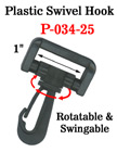 "1"" Rotatable and Swingable Plastic Hooks: Heavy-Duty Modular Revolving Plastic Hooks P-034-25/Per-Piece"
